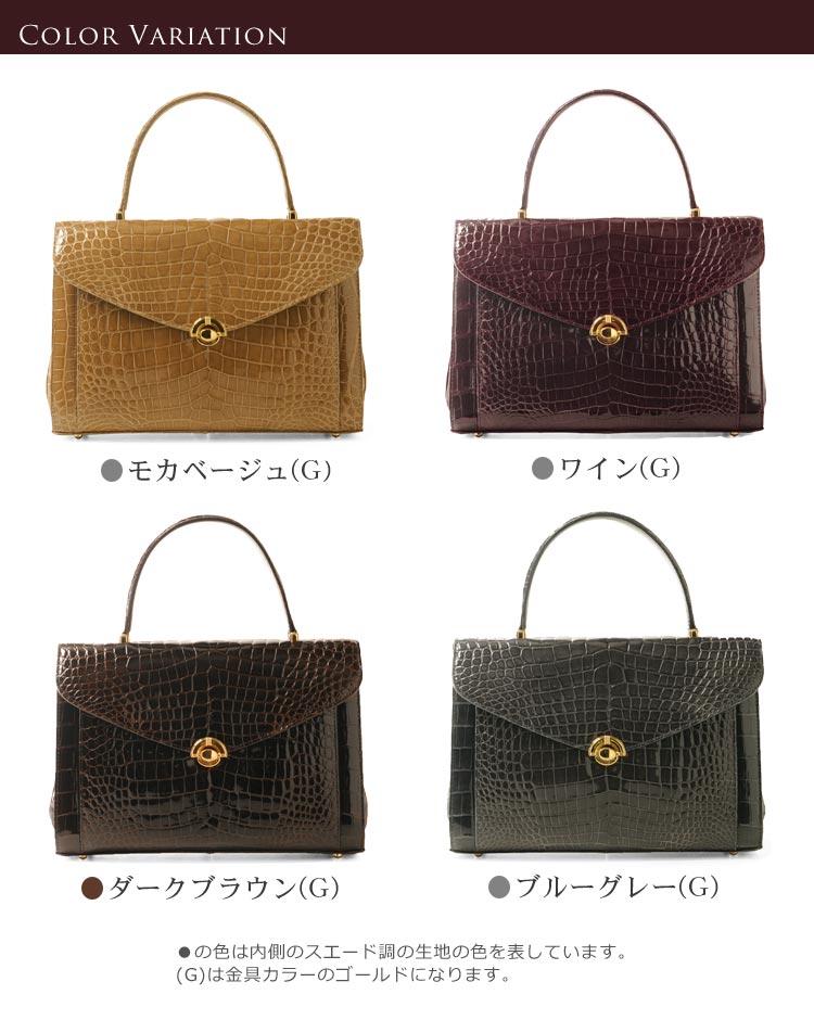 f830182aaa11 日本製 クロコダイル ハンドバッグ セーブル レッキスファー ゴールド ...