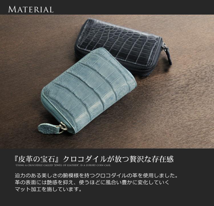 クロコダイル ラウンド ファスナー �銭入れ マット加工 / レディース