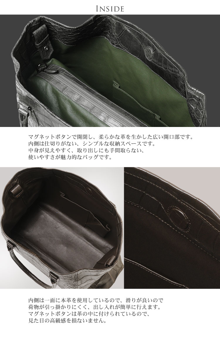 クロコダイルトートバッグ