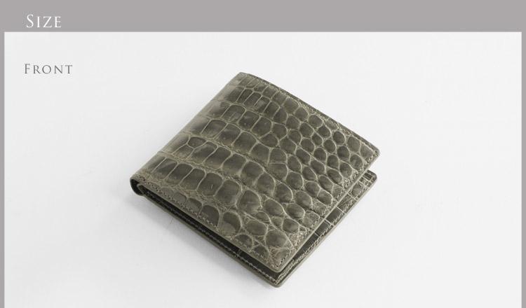クロコダイル 折り財布 ヘンローン