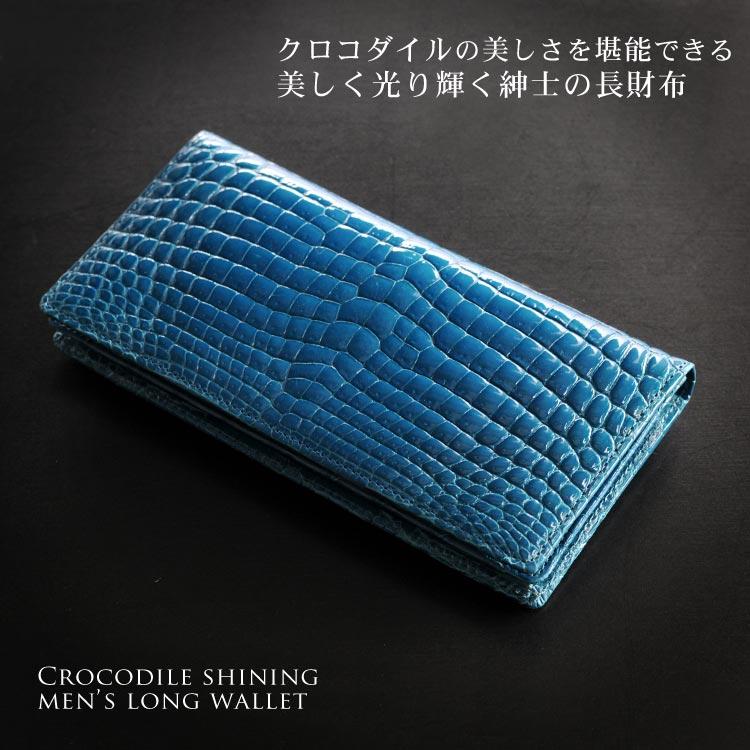 クロコダイル ハンドバッグ ヘンローン