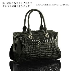 b4de664fe742 お買い得アイテム特集 | 三京商会 Yahoo!ショッピング市場店
