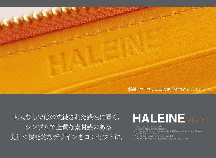 HALEINE [アレンヌ] 革財布 フランス レザー 牛革 長財布 ラウンドファスナー バイカラー / メンズ (No.07000106)