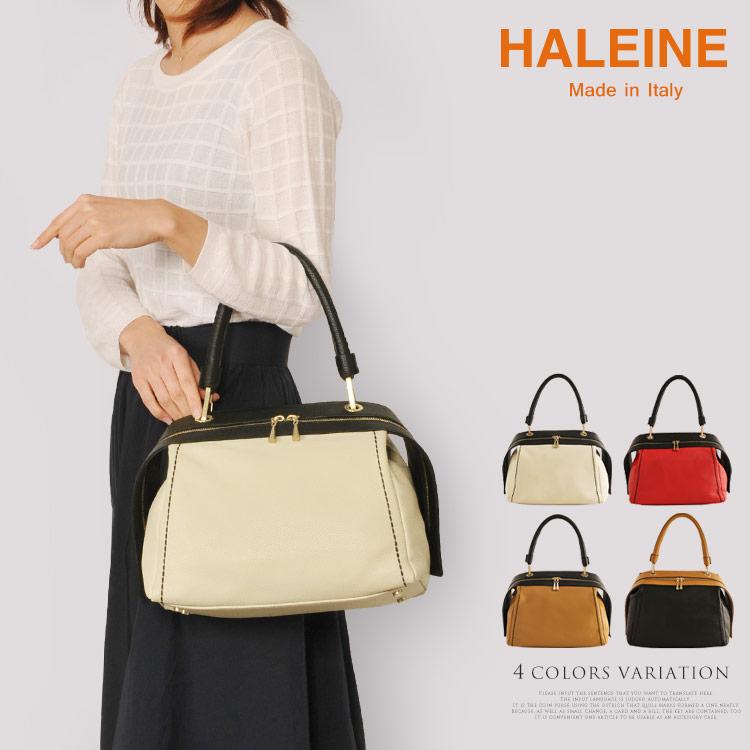 HALEINE [アレンヌ] 牛革 ハンド バッグ ハンドステッチ イタリア製 バイカラー / レディース