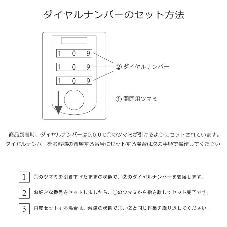 バッグ カバン ダイヤルナンバー 変更 鍵  三京