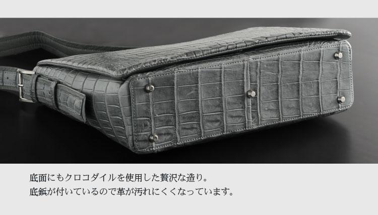クロコダイル 皮革の宝石 贅沢