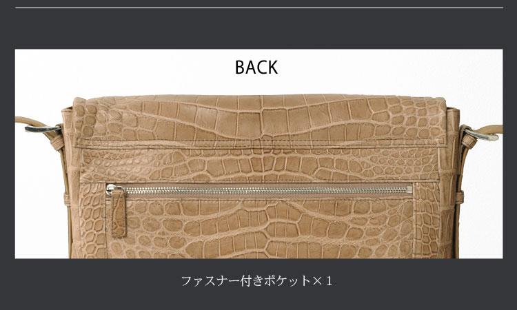 ファスナー付きポケット バッグ 収納 クロコダイル