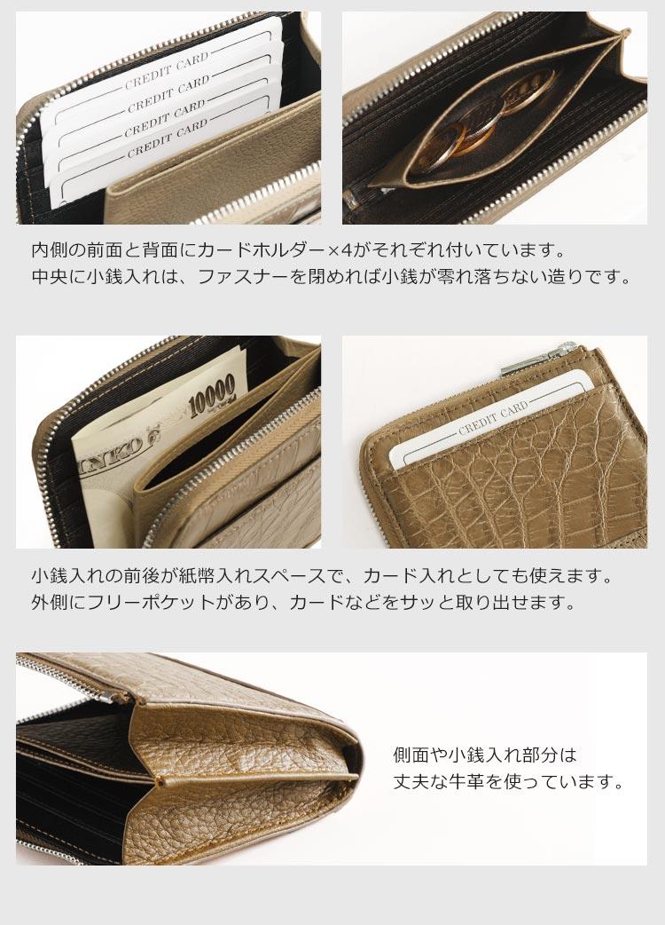 財布 収納 ポケット