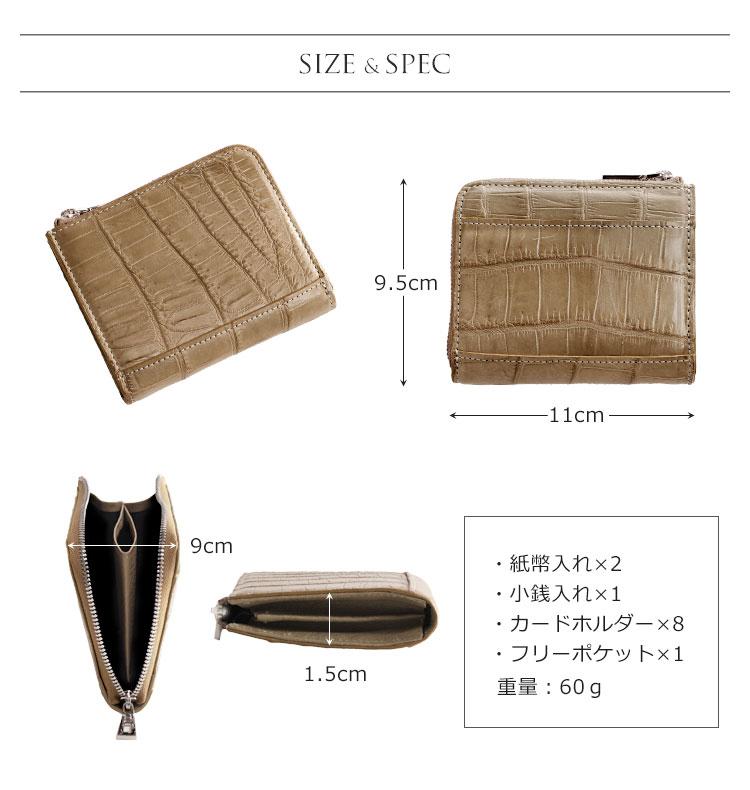 小さい財布 ミニ財布