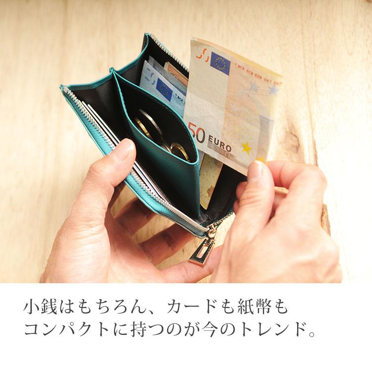 本革 コンパクト財布 メンズ ブルージーン