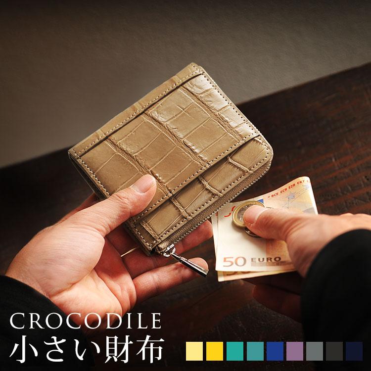 7cf0610805cf 長く付き合いたくなる。こだわりのメンズ財布特集