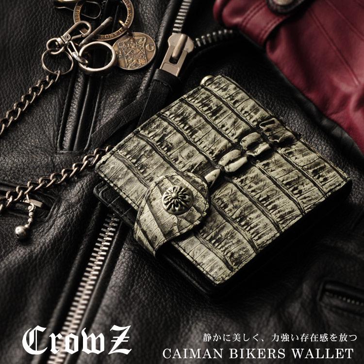 カイマン財布