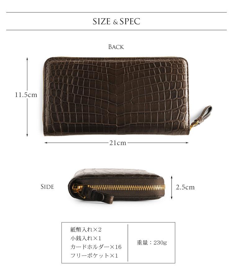 c5926cb4551b クロコダイル マット 一枚革 ヘンローン ラウンドファスナー 多機能 長財布 真鍮ファスナー ゴールド金具