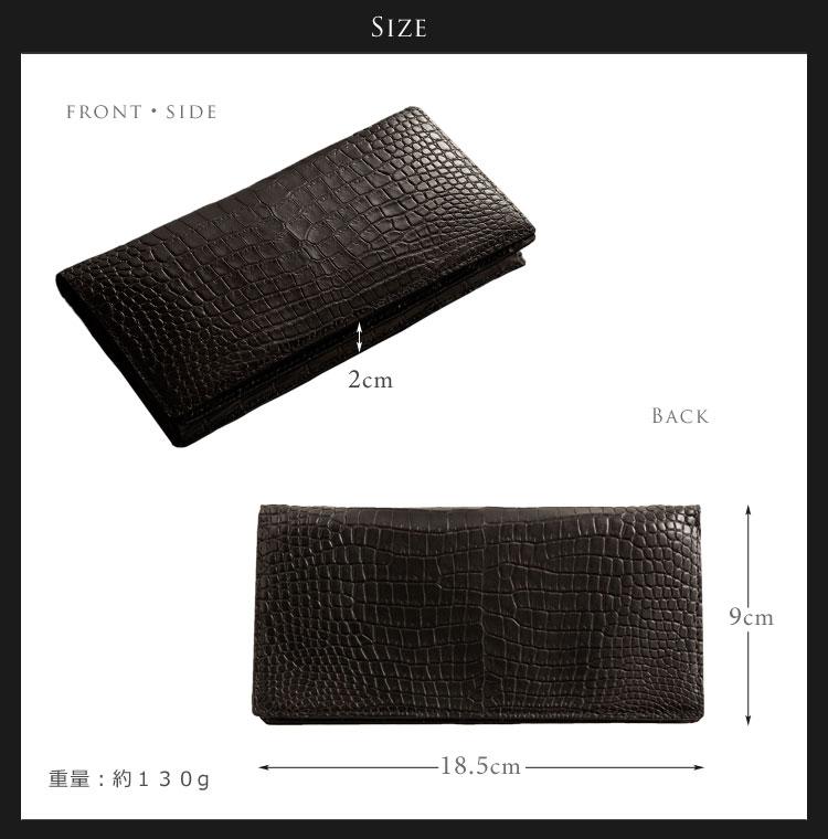 スモール クロコダイル メンズ 長財布 サイズ