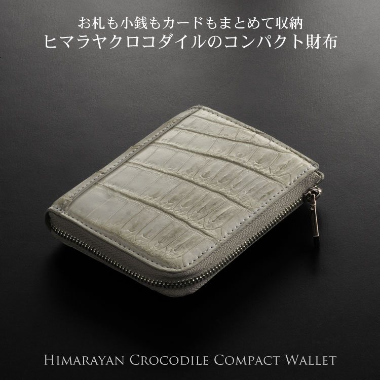0f0235c7c4ba 持ちやすいコンパクト財布特集 | 三京商会