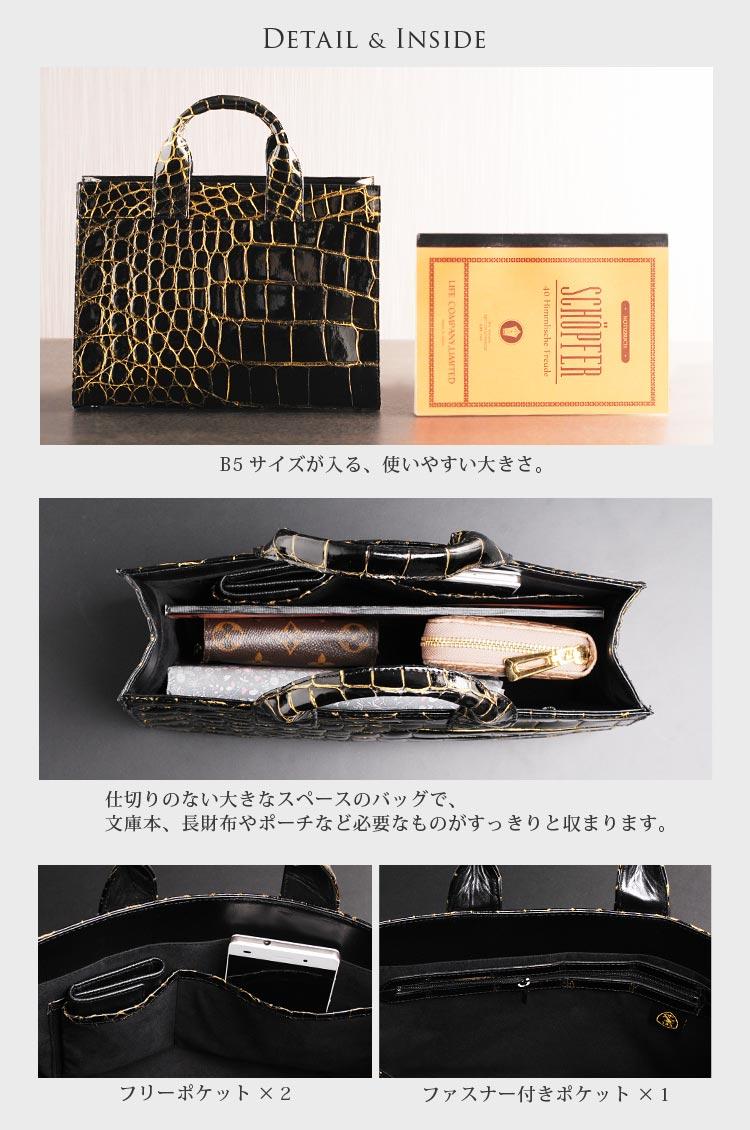 クロコダイル シャイニング 目地染め トートバッグ 日本製 パール カラー / メンズ (No.06000814-mens-1)