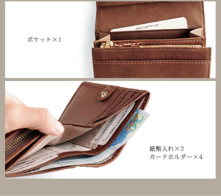 紙幣入れ カードホルダー ポケット