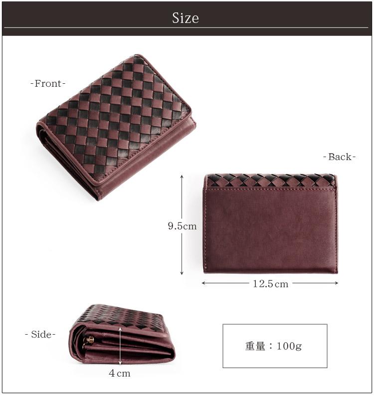 財布 サイズ 重量