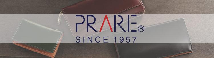 PRAIRIE/プレリー コードバン 二つ折り財布