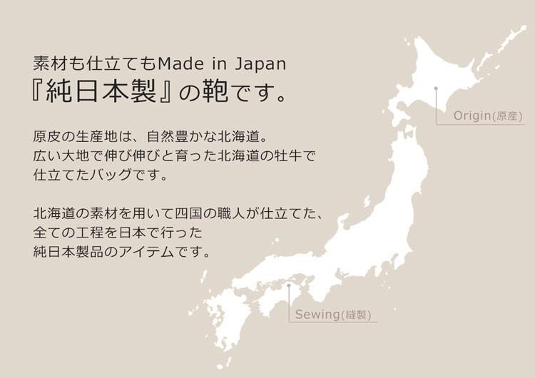 日本製 バッグ 手作り
