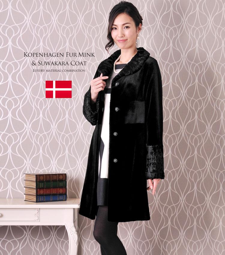 毛皮コート ブラック