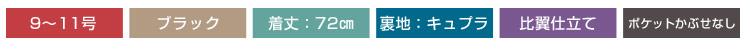 ミンク カシミヤ コート ミンク トリミング スタンドカラー ハーフコート 着丈72cm / レディース(No.02000151)