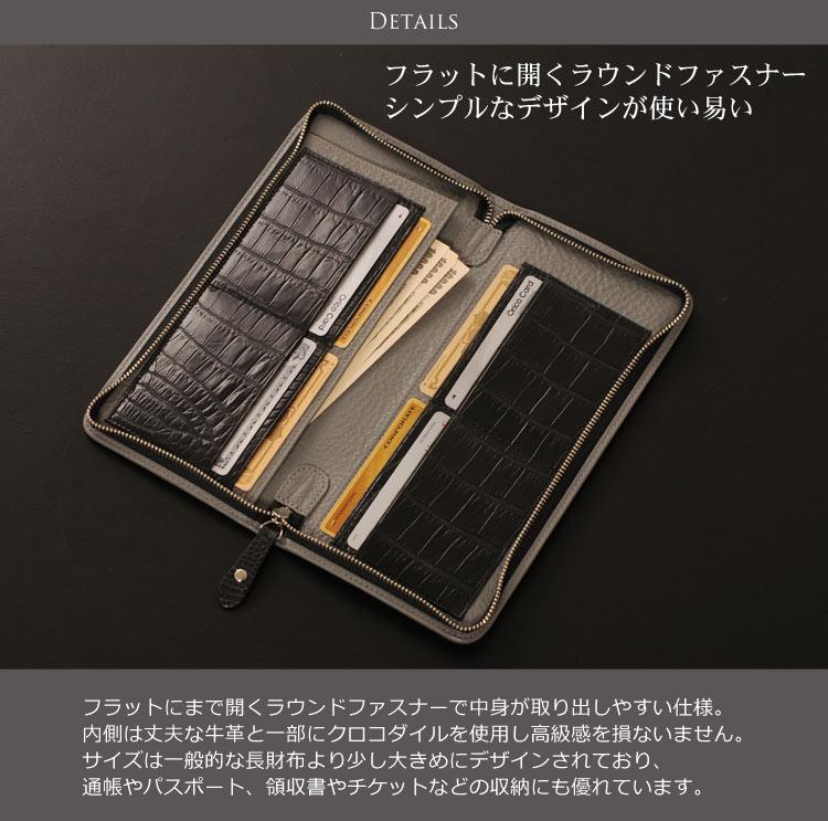 クロコダイル 財布 一枚革 メンズ