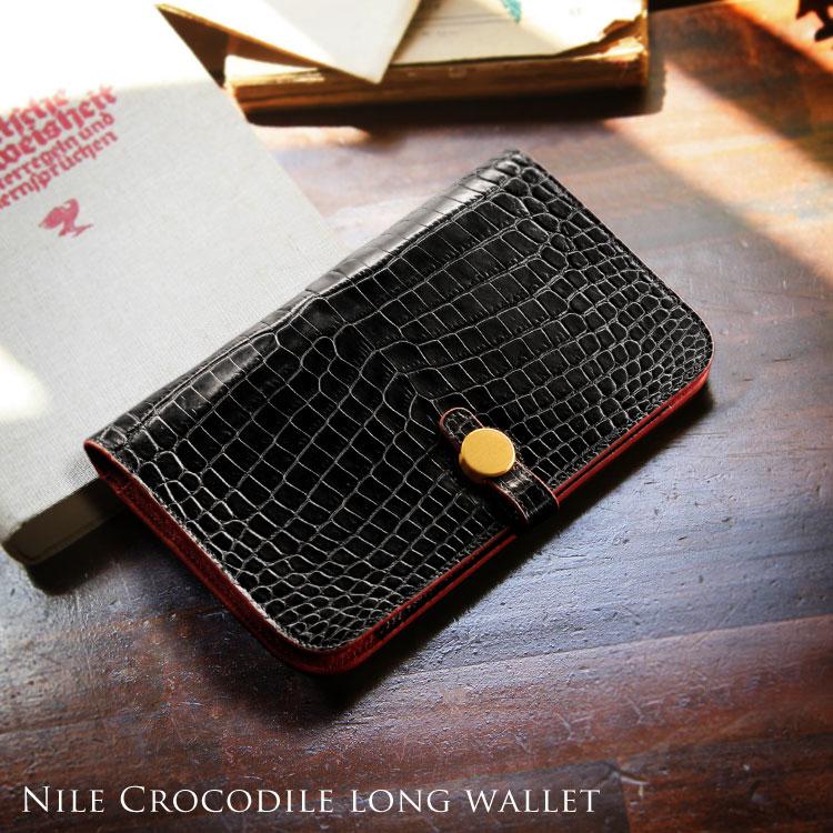 ナイル クロコダイル メンズ 長財布 マット 加工 一枚革