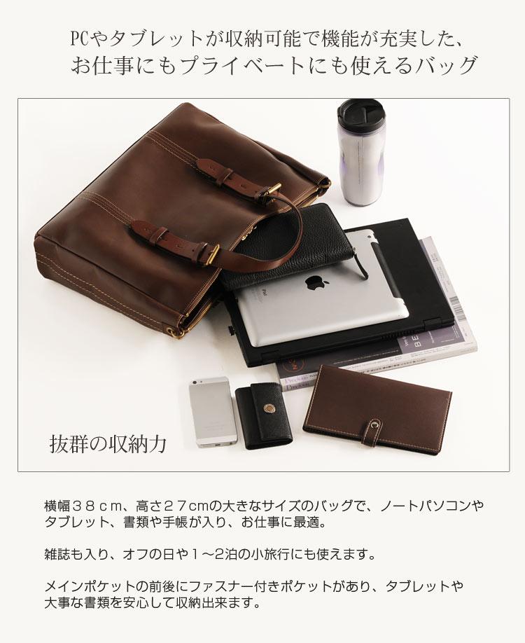HALEINE[アレンヌ] 牛革 ビジネス バッグ 大 2way 日本製 ヌメ革 ハンドル ステッチ デザイン