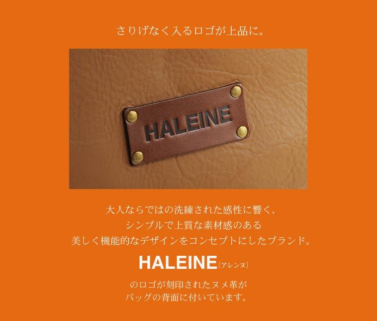 HALEINE [アレンヌ] 牛革 手持ち型 リュック / 日本製 レディース