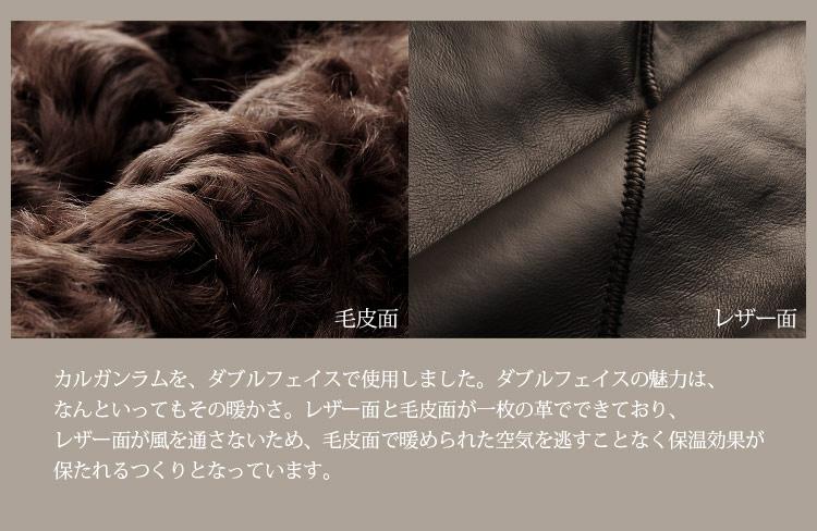 毛皮コート フード