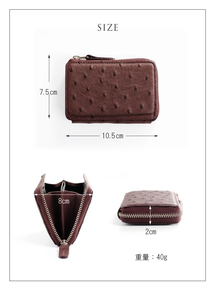 サイズ コンパクト 小さめ 財布