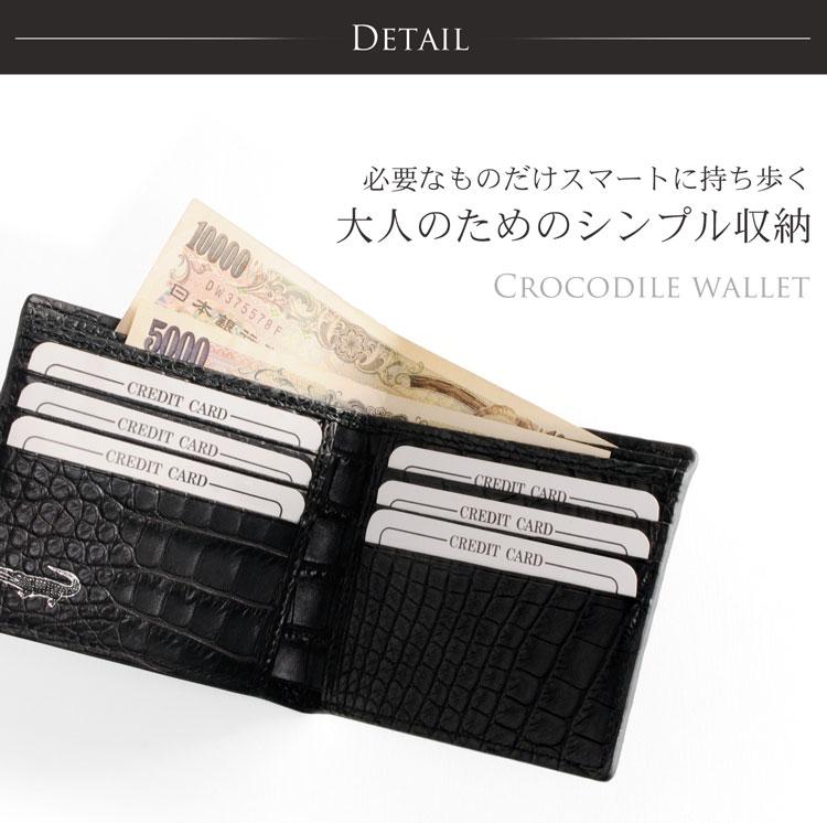 両カード 小銭入れなし 紙幣入れ