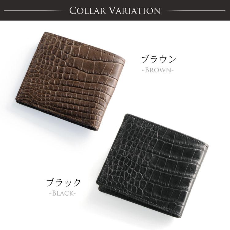 お財布 ブラウン ブラック