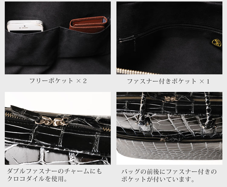 クロコダイル シャイニング 目地染め ブリーフ バッグ 2way 日本製 / メンズ (No.06000840-mens-1)