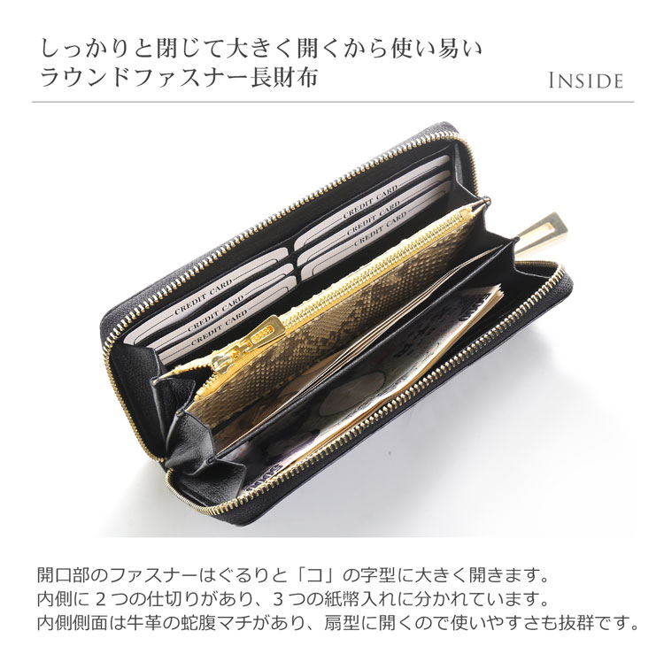 大きく開いて使い易い財布です