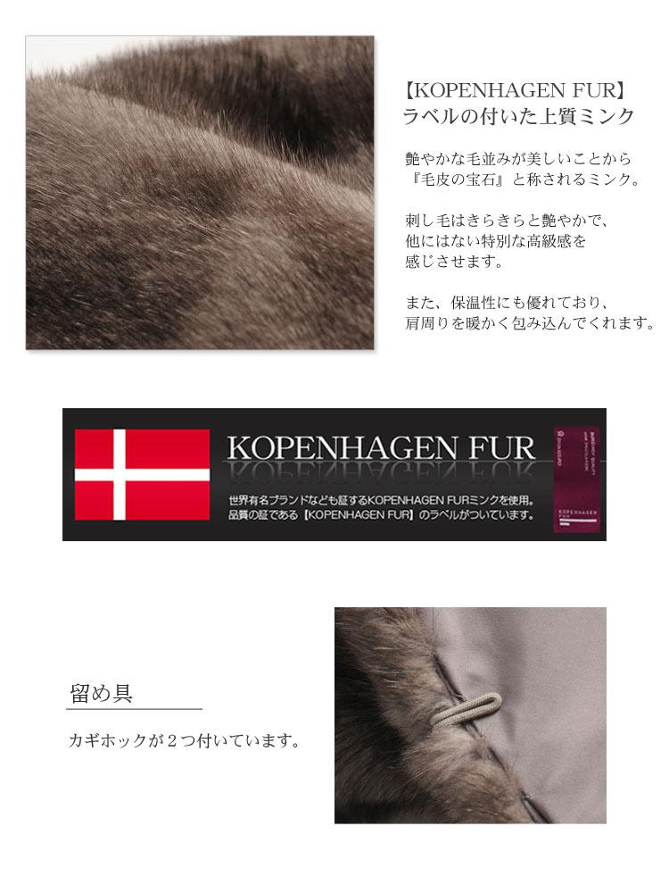 ミンク ケープ フリル デザイン ナチュラル ホワイト ブルーアイリス / レディース