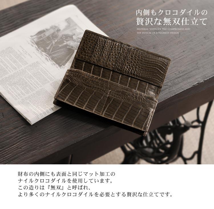 クロコダイル レディース 長財布 日本製 無双 センター取り
