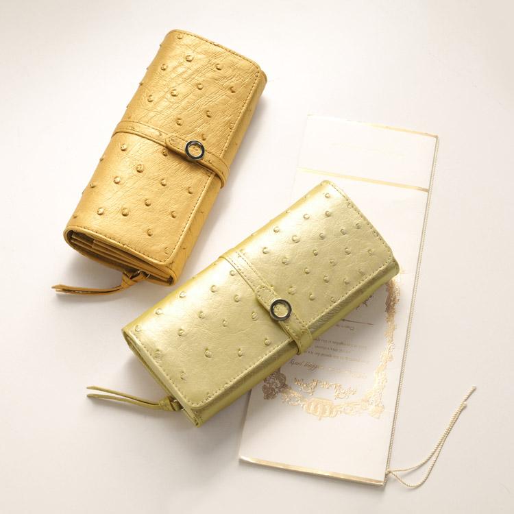 ゴールドカラーのオーストリッチ婦人長財布