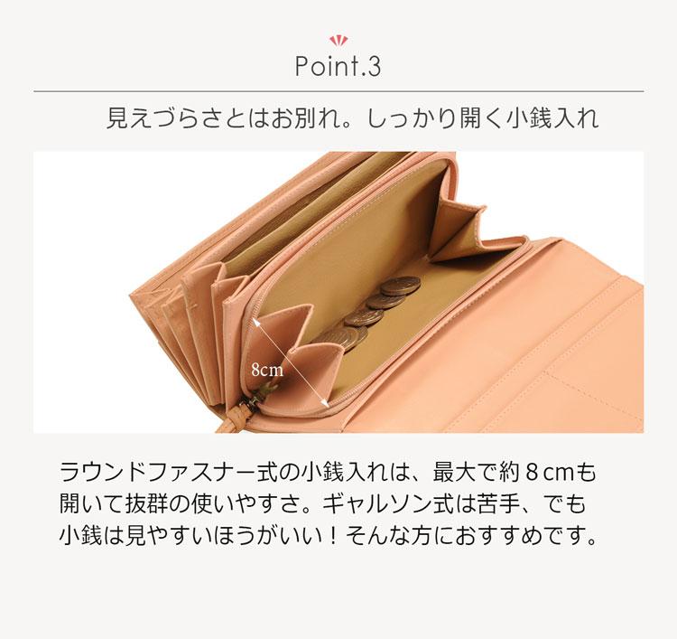 オーストリッチ 多機能 財布