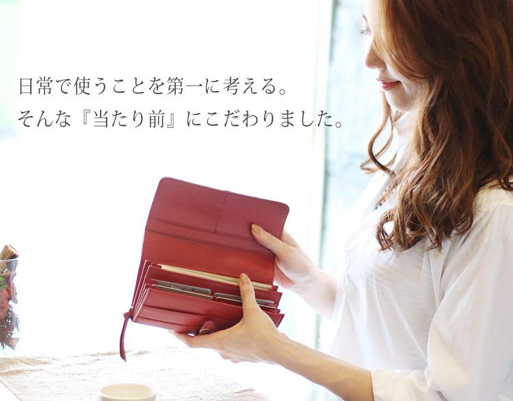 使いやすさに拘って作った本革長財布です