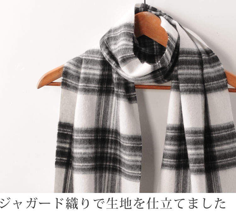 ジャガード織り とは