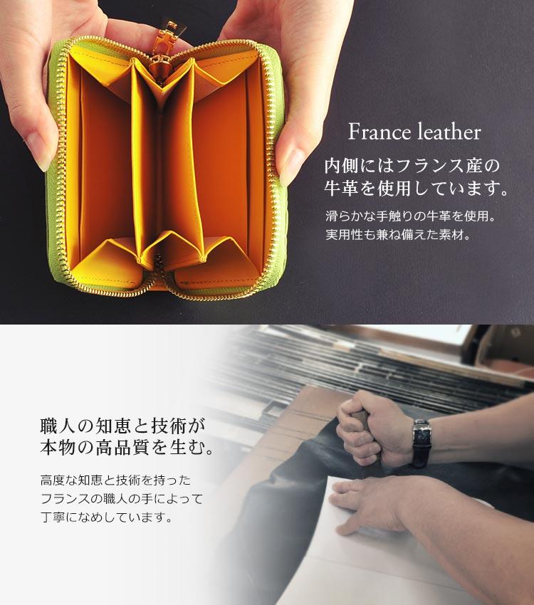 フランス産 牛革 コンパクト 財布 本革 レザー