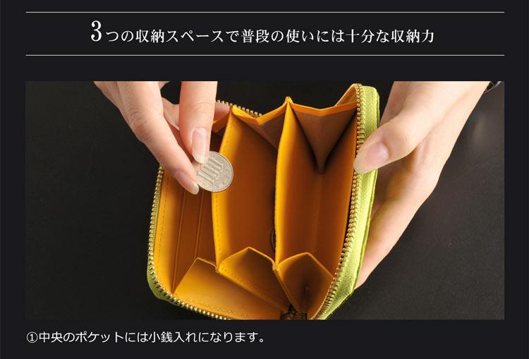 クロコダイル コンパクト 財布 ミニ財布 小銭入れ