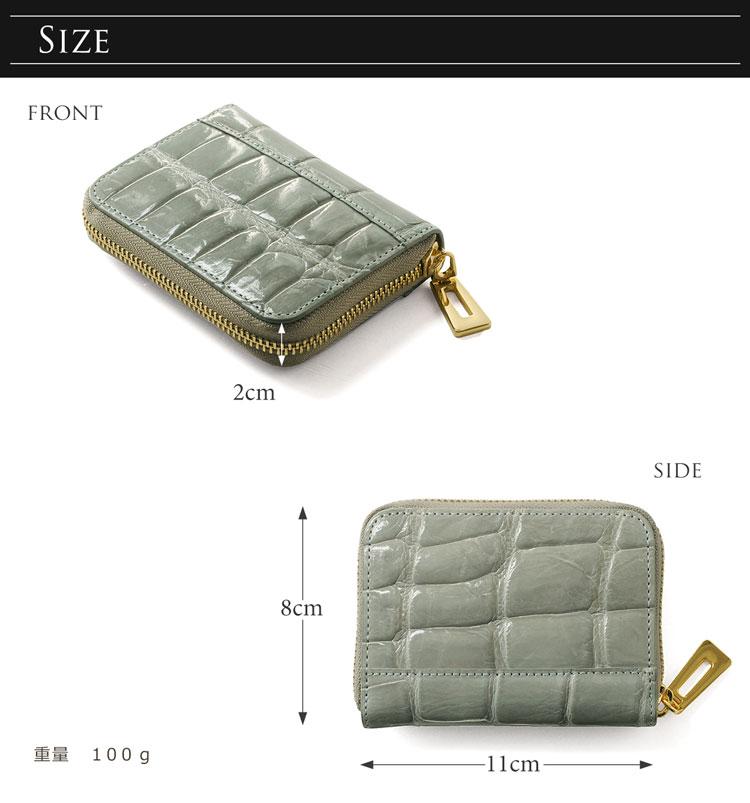 クロコダイル コンパクト 財布 サイズ 小さい
