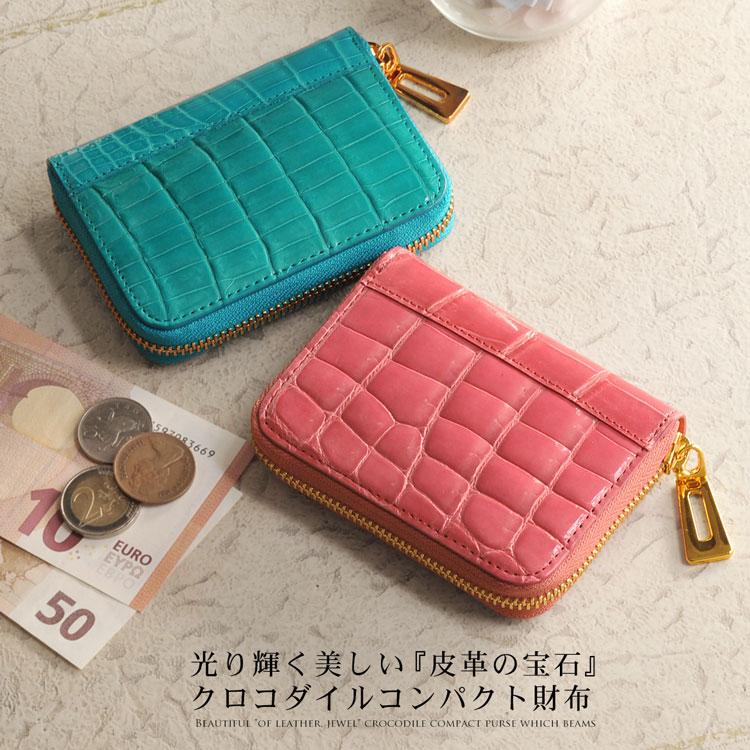 クロコダイル コンパクト 財布