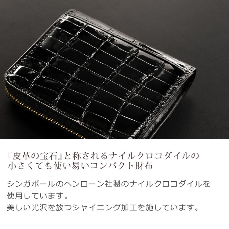 aca080be8c01 クロコダイルコンパクト財布L字ファスナー式/ヘンローン/レディースゴールド金具(No.