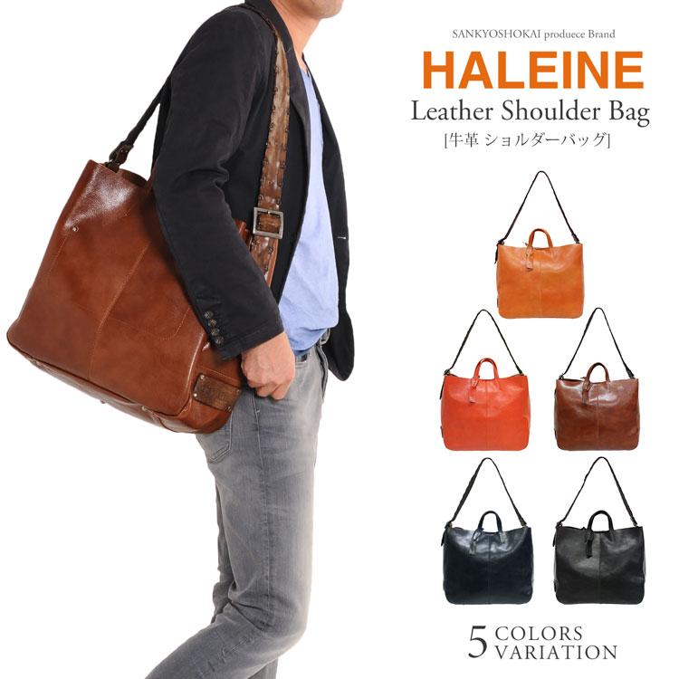 HALEINE[アレンヌ] 牛革 ショルダーバッグ イタリア製 牛革ベルト 日本製 / レディース キャメル オレンジ ブラウン ネイビー ブラック