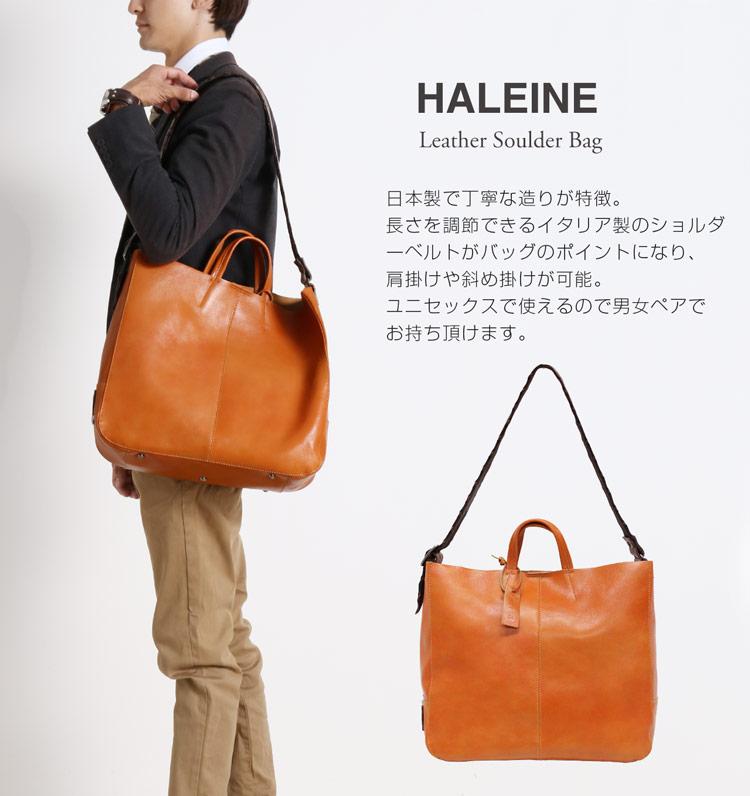 6c5c7da0235b HALEINE[アレンヌ] 牛革 ショルダーバッグ イタリア製 牛革ベルト 日本製 / レディース 肩掛け 斜
