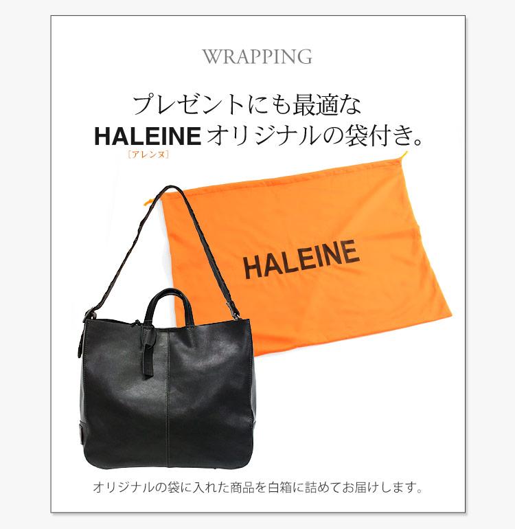 HALEIN[アレンヌ] 牛革 ショルダーバッグ イタリア製 牛革ベルト 日本製 / レディース プレゼント ギフト
